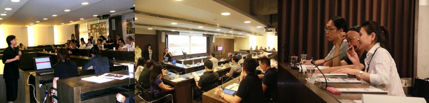 teaching seminar1